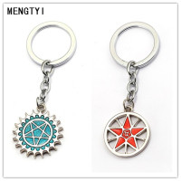 12pcs Lot Black Bulter Metal Keychain Ciel Sebastian Michaelis Contract Key ChainKeyring Llavevos Chaveiro Women Men