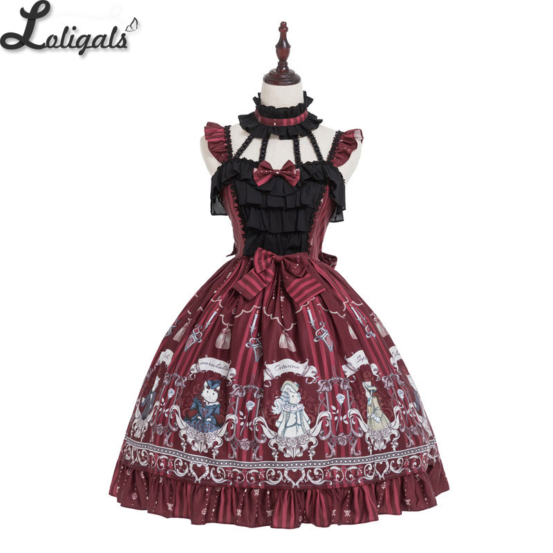 Rose Knight Sweet Printed Lolita JSK Dress Halter Neck Party Dress by Magic Tea Party
