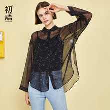 Toyouth Women Blouses See Through Star Printed Stand Collar Long Sleeve Sheer Chiffon Blouse Shirt Ladies Tops Tee(China)
