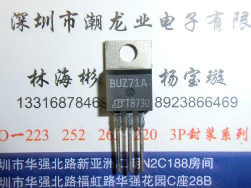 WAGO MICRO-Klemme grau 4x0,8mmØ 100 Stk
