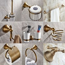 Bathroom Accessories Antique Brass Collection, Towel Ring, Paper Holder, Toilet Brush, Coat Hook, Bath Rack, Soap Dish aset019 antique brass luxury bathroom accessory paper holder toilet brush rack commodity basket shelf soap dish towel ring