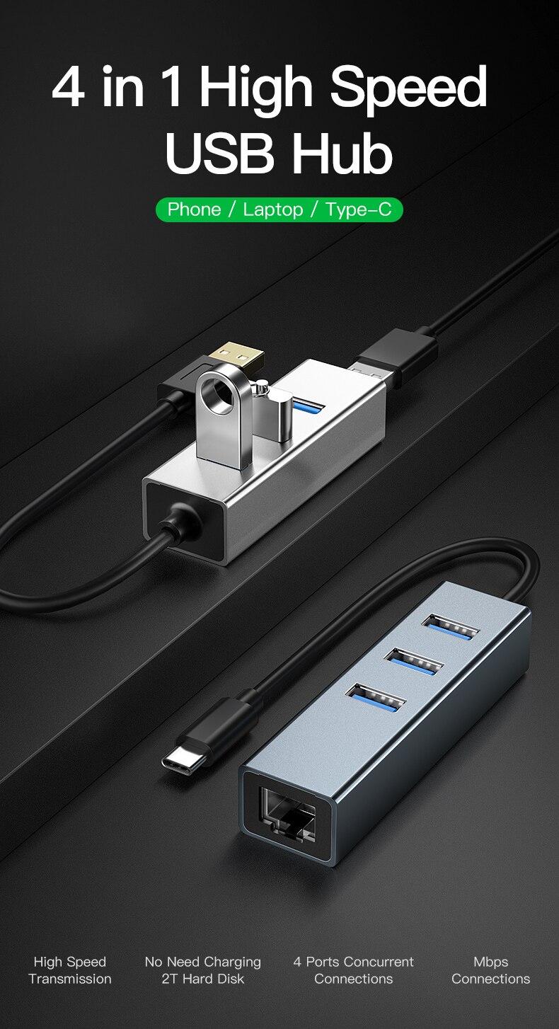 USB HUB (1)