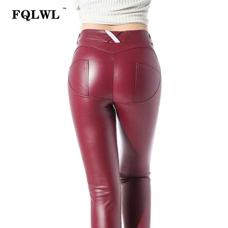 e2798b5fcbc ... FQLWL Faux Pu Leather Leggings Thick Black Push Up High Waist Leggings  Women ...