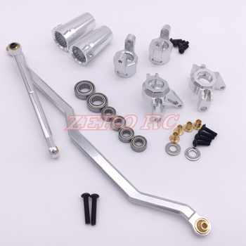 AXIAL WRAITH ALUMINUM Front Steering Link, Knuckle, C-Hub, Rear Axle Lock-out With Bearing Set (5) Silver
