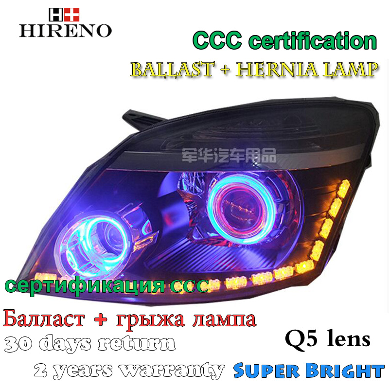 Hireno Modified Headlamp for Great Wall Haval H3 2005-2008 Headlight Assembly Car styling Angel Lens Beam HID Xenon 2 pcs hireno headlamp for 2016 hyundai elantra headlight assembly led drl angel lens double beam hid xenon 2pcs