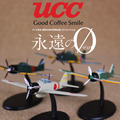 6pcs/set  5cm super  mini  plastic pvc   version 1144  Zero fighter aircraft simulation model assembled mini Static