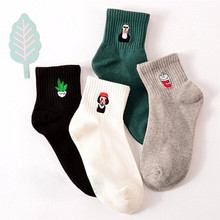 1Pair Novelty Women Milk Box Beard Rose Heart Radio Embroidery Cotton Socks Korean Harajuku Funny Cartoon Black White Short Sock