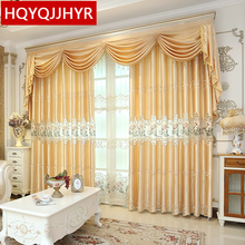 цена на High-end custom European and American style embroidery shade curtains for bedroom modern classic luxury curtains for living room
