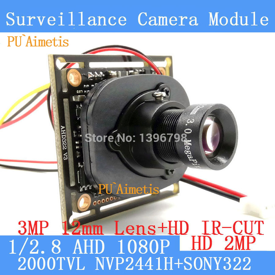 PU`Aimetis 2.0MP 1920*1080 AHD 1080P Surveillance Camera Module,1/2.8 SONY IMX322 PCB Board+3MP 12mm Lens ODS/BNC Cable 1200tvl ahd camera module 960p 1 3mp cctv pcb main board nvp2431h t151 3mp12mm lens ir cut surveillance cameras ods bnc cable