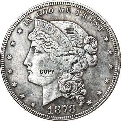 1878 США $1 доллар монеты КОПИЯ Тип 4