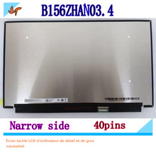 Brand new original B156ZAN03.4 notebook LCD screen 3840*2160 resolution 4K UHD HD LCD screen 40Pins 60hz Narrow side