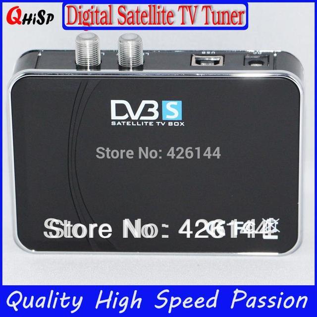 DRIVER FOR DM04 DVB-S