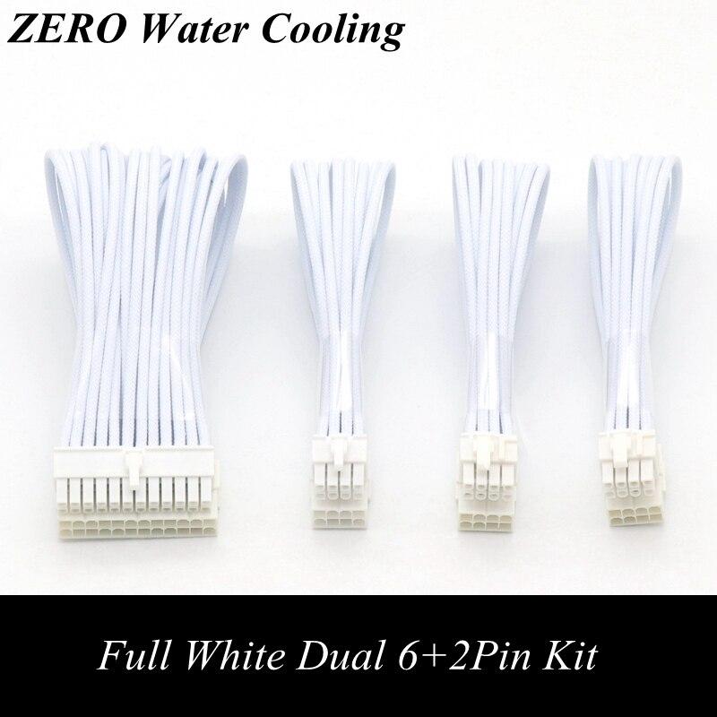 Полный белый 4 мм рукавами Основные Мощность удлинитель комплект 1 шт. ATX 24Pin 1 шт. EPS 8Pin 2 шт. PCI-E 6 + 2Pin