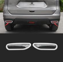 Для Nissan X TRAIL X-trail, PDF T32 Rogue 2014 2015 Foglight отражатель ABS Chrome сзади противотуманные свет лампы Cover планки