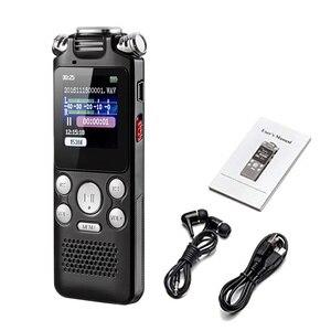 Image 4 - เครื่องบันทึกเสียง MINI Lossless สีเปิดใช้งานลดเสียงรบกวน 2 Way ไมโครโฟน Multifunctional MP3 USB ชาร์จ
