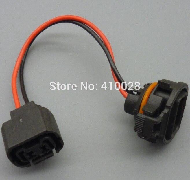 shhworldsea 2/10/30PCS 5202 H16 Extension Wire Harness Sockets For HID Headlights, Fog Driving Lights lights Retrofit