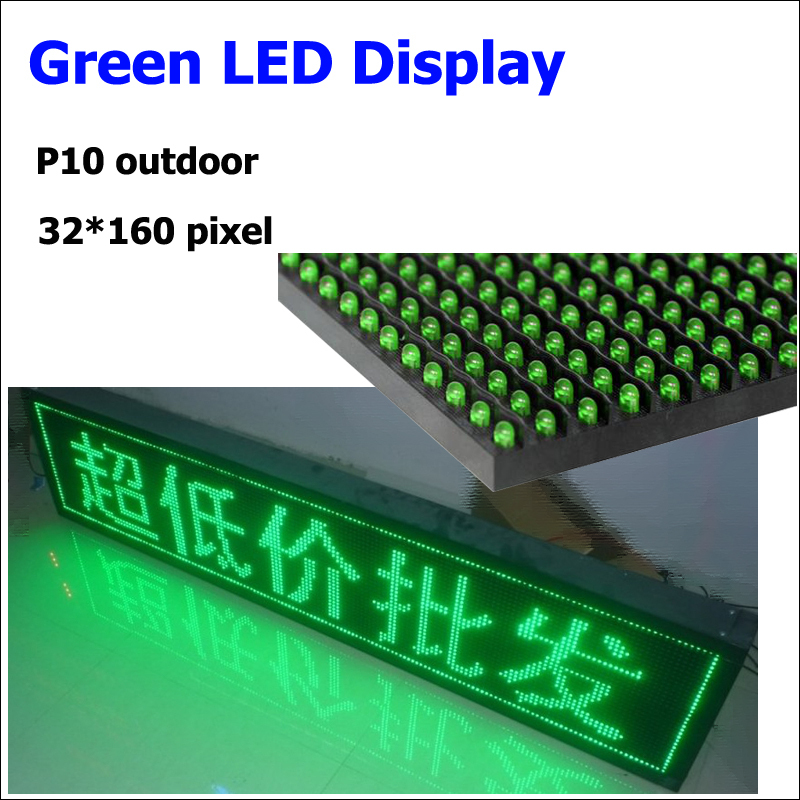 Green color p10 led display module asynchronous led controller outdoor led text advertising board 41*169cmGreen color p10 led display module asynchronous led controller outdoor led text advertising board 41*169cm