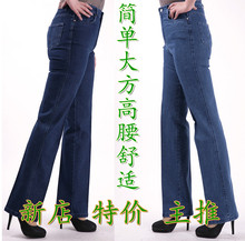 free shipping women pants high waist trousers  jeans spring and autumn casual plus size straight trousers female blue capris