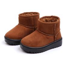 SKHEK New Arrival Boy Boots Winter Shoes for Girls Plush Toddler Boy Boots Kids Keeping Warm Baby Snow Boots Children Shoes