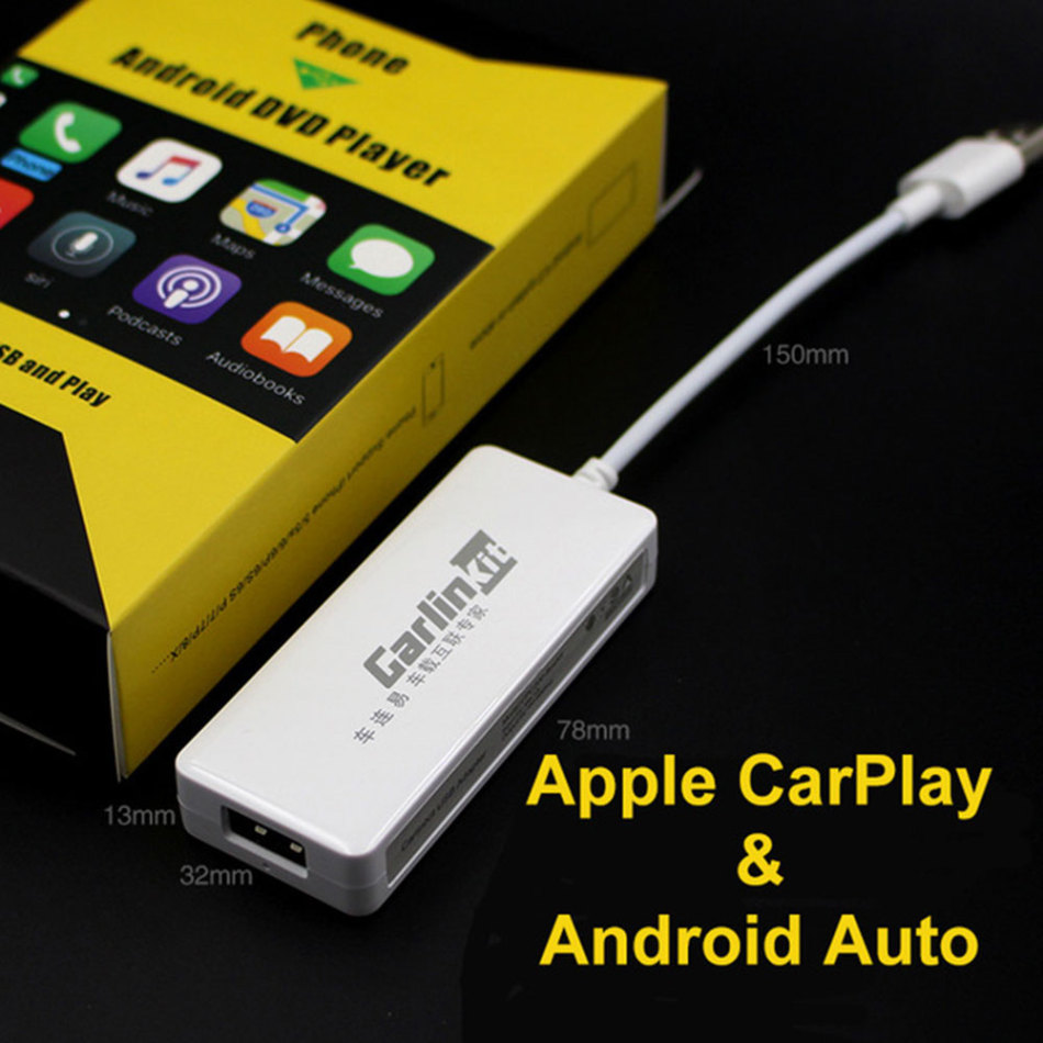 Carplay USB Dongle voiture lien Kit pour Apple Android Auto connecté pour Navigation lecteur téléphone portable USB adaptateur câble blanc