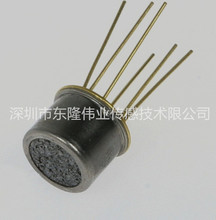 100% new L Humidity sensors  HIH4602-C ,HIH-4602-C, stock!