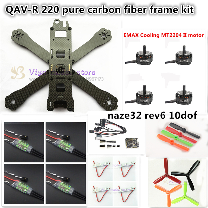 DIY FPV MINI QAV-R 220 frame quadcopter pure carbon frame 4*2*1.5mm + EMAX MT2204 2300KV + CC3D/NAZE32 REV6 10DOF+BL12A ESC diy fpv mini drone qav210 zmr210 race quadcopter full carbon frame kit naze32 emax 2204ii kv2300 motor bl12a esc run with 4s