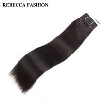 Rebecca Silky Straight Weave Remy Human Hair bundles 113g Brazilian Hair Weave Bundles 1pc 1B# For Salon Hair Extensions