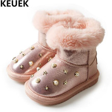 Girls Snow Boots Children Cotton Shoes Toddler Baby Ankle Boots Kids Non-slip Warm Plush Leather Boots Girls Shoes 044