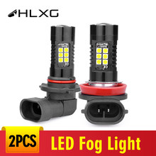 2Pcs 1200LM Fog Lights H8 H11 Led HB4 9006 HB3 9005 Lights Bulb 3030SMD Car Driving Running Lamps Auto Light Bulbs 12V Led IP68(China)
