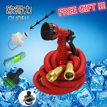 ALL NEW 2017 Garden Hose Expandable Hose with 7 Pattern Spray Nozzle High Pressure magic Expanding Garden hose