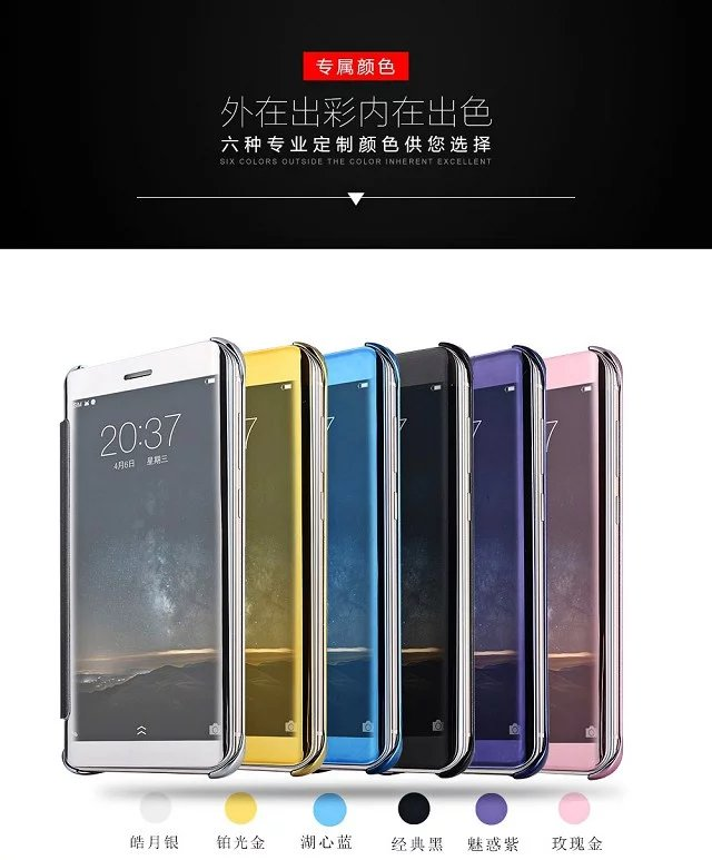New Hot! Luxury For Vivo Xplay5/6 Smart Plating Mirror PU Leather+Hard Plastic Flip Cover For Vivo V5 Y67 Cases Fundas Coque