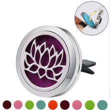 Lotus of life shape Stainless Steel Car Air Freshener Perfume Essential Oil Diffuser Locket Random Send 1pcs Oil Pads as Gift(China)