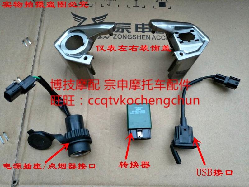 zongshen 250cc motorcycle usb shifter rx3 zs250gy-3 speedometer odometer hold accessories free shipping zongshen zhgt250 купить в москве