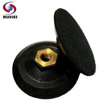 RIJILEI 4 дюйма резиновый круг колодки 100 мм Держатель колодки резервного копирования для полировки, головные уборы для полировки угловая шлифовальная машина 4JTB-M14