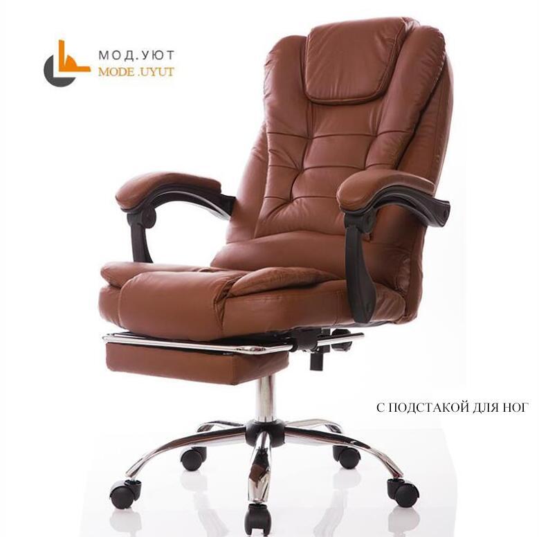 Специальное предложение, офисное кресло, компьютерное кресло, эргономичное кресло с подставкой для ног - Цвет: amber with footrest