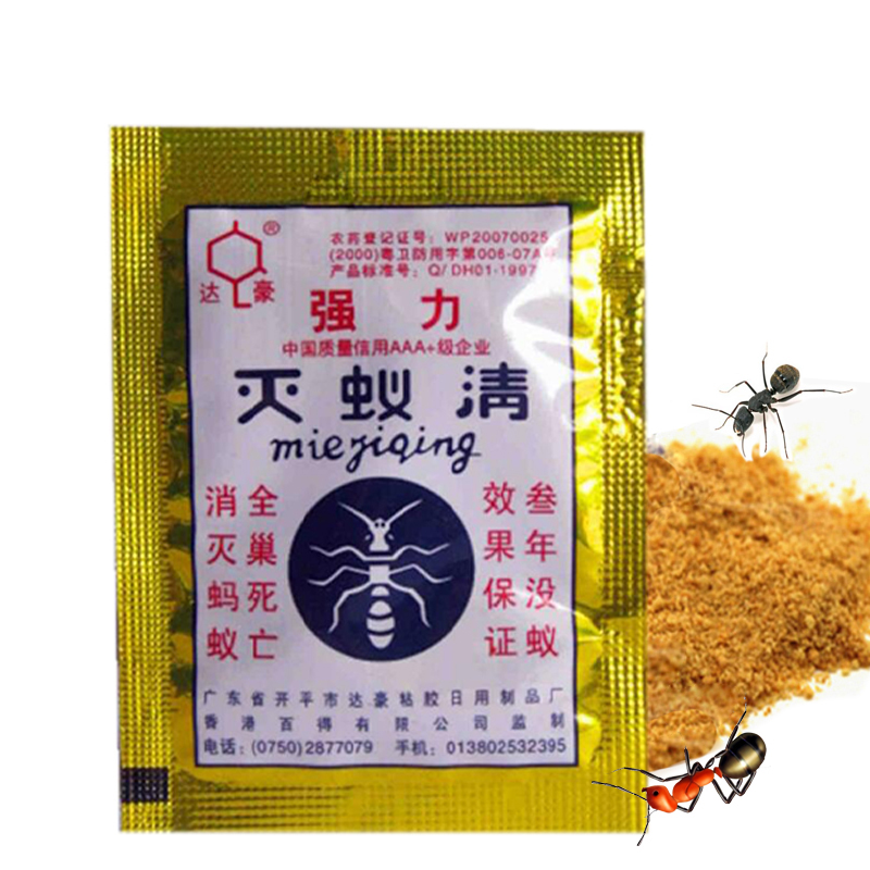 Image 2 - FEIGO 3Pc Power fulAnt Baits Drug Powder Killer Insect Net Bait Reject Catcher Pest Control Repeller Mier Hormiga Trap Anti F54-in Traps from Home & Garden