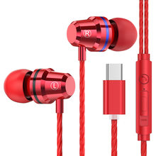Metal Type-c In-ear Headphones for Huawei Typec Bass Noise Reduction Mobile Phone Earplugs for LeTV Millet 6 Note 3 MIX2(China)
