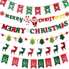 4pcs/lot Christmas Decorations Hanging Flags Scene Layout Decoration Banners Fabric Shopping Malls and Shops