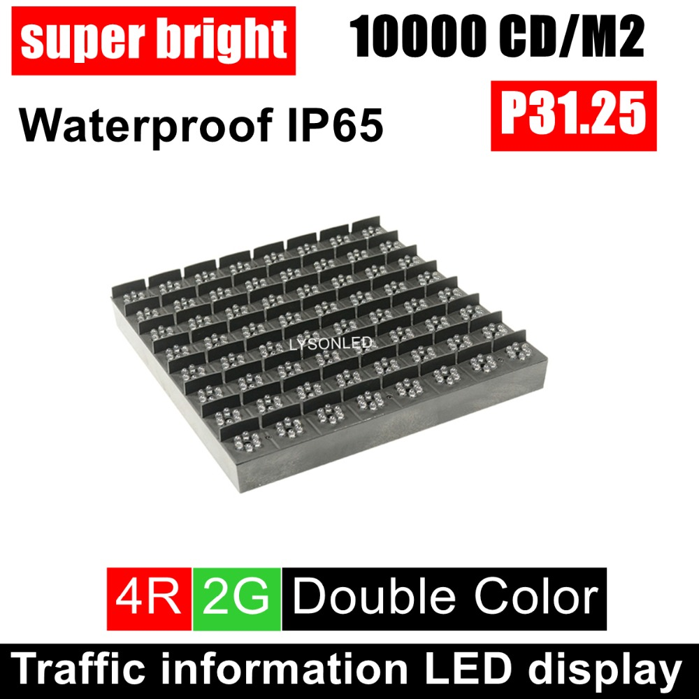Highway Information LED Display P31.25 4R2G DIP Dual Color LED Display Module 250*250mm 11000cd/m2 ,Traffic LED Display Panel