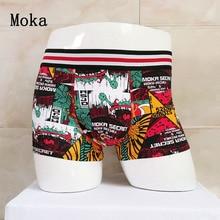 98419c2d23 Moka Hot High Quality Men s Boxers Shorts Graffiti Cartoon Printing Cotton  Underwears men boxer Personality Trend