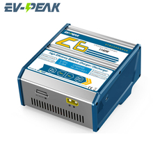 EV-PEAK C6-XR 1140W 45A High power 1-6s Lipo/LiHV/LiFe battery 1-15s NiMH/NiCd battery Balance charger discharger