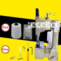 1 pc GK9 8 máquinas de costura manuais portáteis  máquina de pacote de mão  máquina de costura portátil elétrica. saco de arroz seale|machine machine|machine sewing machine|machine manual -