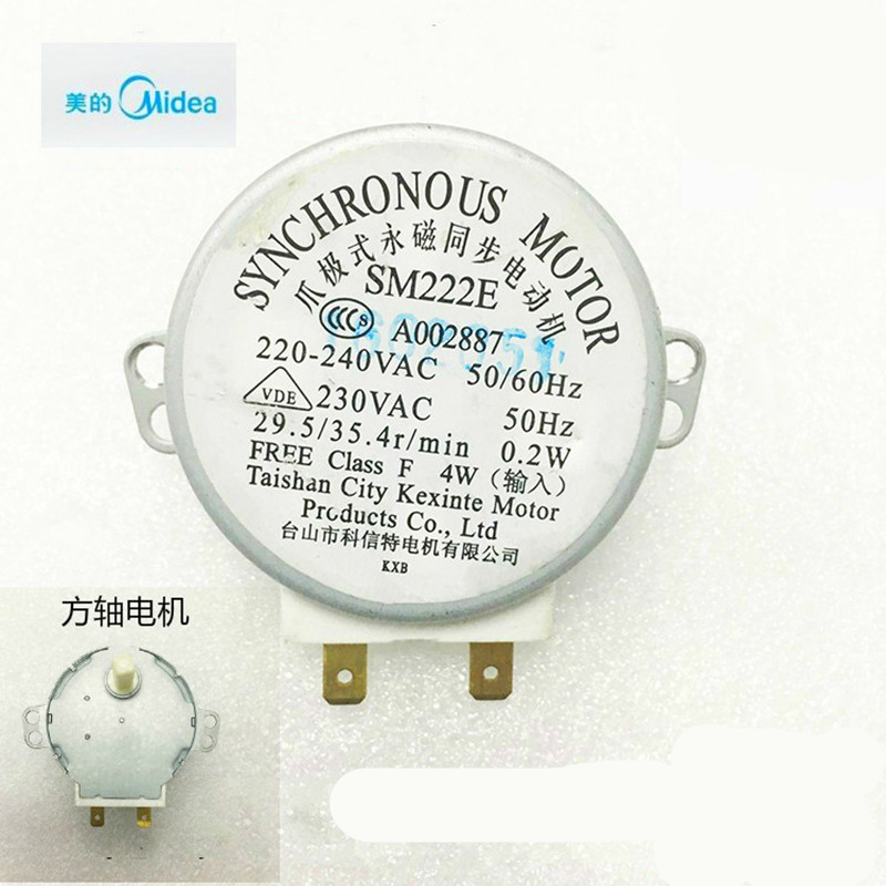 1 piece for Midea flat Microwave Oven stirring synchronous motor SM222E square shaft motor AC220-240v Microwave Oven Parts 1 piece ac 21v microwave oven synchronous motor tray motor ssm 16hr for lg microwave oven parts