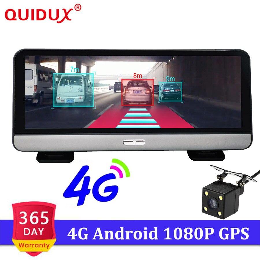 QUIDUX 8 pouces 4G voiture DVR ADAS Android GPS naivgation HD 1080 P Dash caméra enregistreur vidéo vision nocturne téléphone APP moniteur à distance