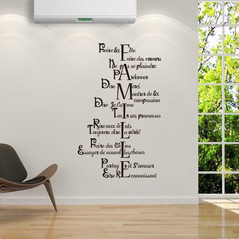 New Design Removable Creative French Inspirational Motto Home