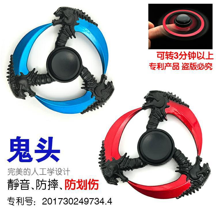 metal Gyro Purposeful Ghost Finger Fingertips Fingertips Gyro,spinning Top,hand Spinner Adult Recreational Stress Toy