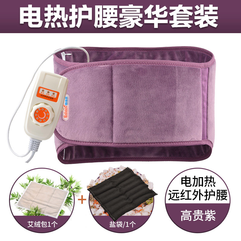 Electric Heating Waist Belt Protection for Lumbar Strain Keep Warm for Men Women Moxibustion Warm Belt Hot Compress Instrument