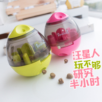 Funny Pet Interactive Toy Food Ball Puppies Small Animal Dog Bowl Slow Eating Feeder Breeds Cat