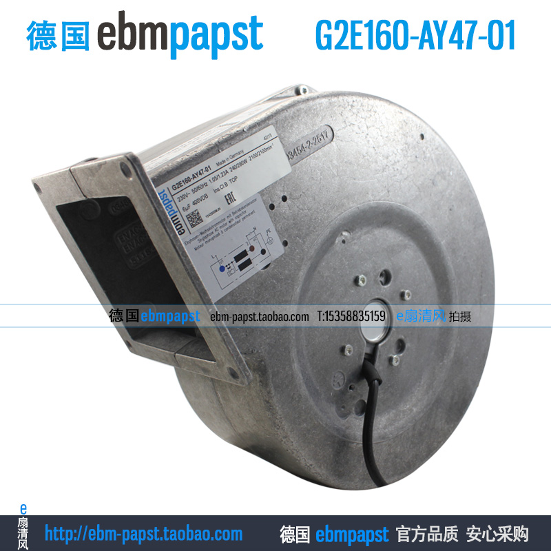 New original ebm papst G2E160-AY47-01 AC 230V 1.05A 1.23A 240W 280W 160x160mm Variable frequency fan  ebm papst drives for parker variable frequency r2e190 af58 13 blower la466711u002