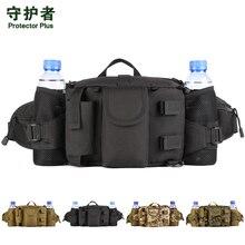 Camping Outdoor Climbing Military Tactical Rucksacks Sport Hiking Trekking Waist Bags
